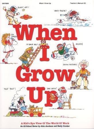 When I Grow Up (5 Pak)