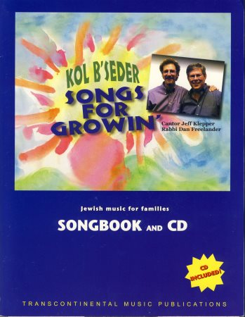 Songs For Growin' (Bk/Cd)