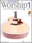 Guitar Worship 1 (Bk/Cd)