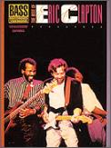 Best of Eric Clapton, The