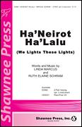 Ha'neirot Ha'lalu (We Light These Lights