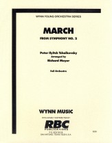 March (From Symphony #2)