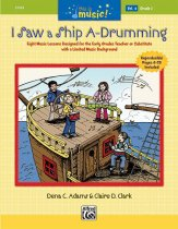 This Is Music: I Saw A Ship A Drumming