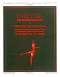 Polka From The Golden Age of Ballet