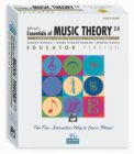 Essentials of Music Theory/Sftwr/Edu/#1