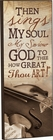 Wall Plaque: How Great Thou Art