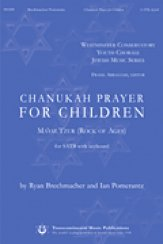 Chanukah Prayer For Children