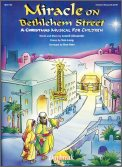 Miracle On Bethlehem Street (5-Pack)