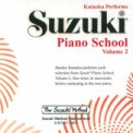 Suzuki Piano School 2 CD Kataoka